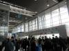 Angekommen im Charkower Flughafen +++ Приземлились в Харьковском аэропорту
