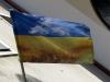 Die Bedeutung der ukrainischen Farben: unten Getreidefelder, oben Himmel ... Die Farbkombination gelb & blau war überall zu finden (Leitplanken, Geländer, Sandkästen, ...)