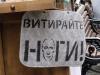 Hier drauf sollen die Füße abtreten werden ... Putin wird eben nicht sonderlich gemocht, sein Konterfei gibt es auch auf Klopapier !