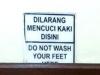 Manche Verbotsschilder auf Bali waren für unsere Augen echt etwas ungewöhnlich ... es gab ja ein Waschbecken im Raum, da hätte man sich bestimmt viel besser die Füße waschen können