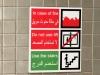Offensichtlich scheint man in den Emiraten grundsätzlich damit sehr beschäftigt zu sein, alle Taten sehr genau zu beschreiben und zu bebildern